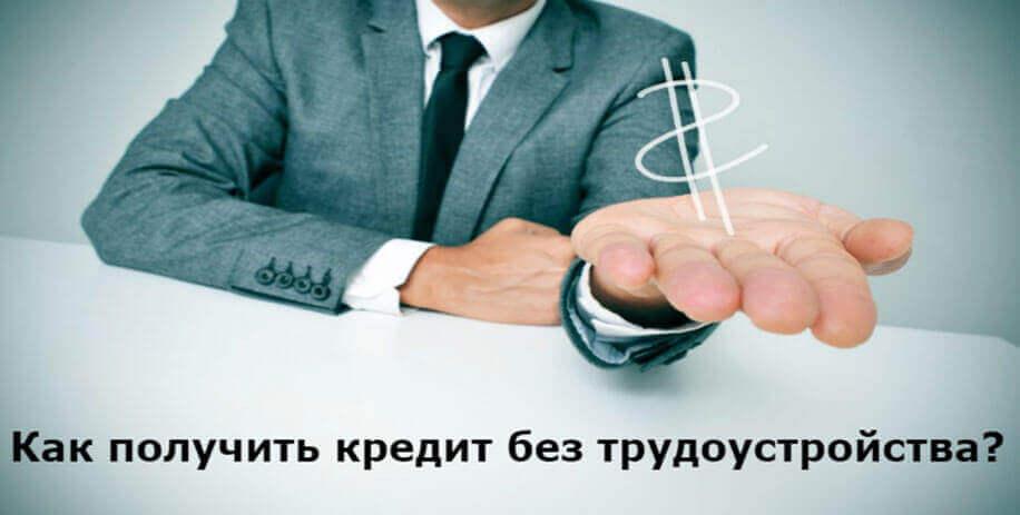 возражение на заявление о правопреемстве по кредиту